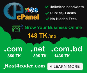 Buy Best Hosting In chif Rate In Bd
